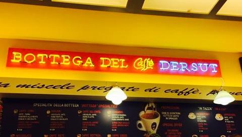 Bottega del Caffe Dersut的图片