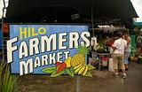 希洛农贸市场