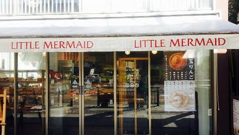 Little Mermaid Kintetsu Nara Ekimae