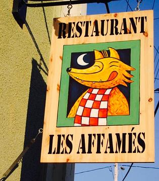 里穆斯基美食攻略-2019里穆斯基网红餐厅-必吃地图,小吃街,人气