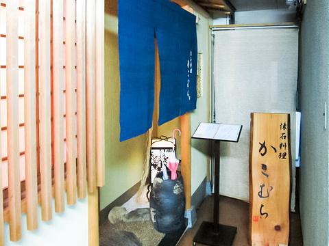 Kaiseki Cuisine Kakomura