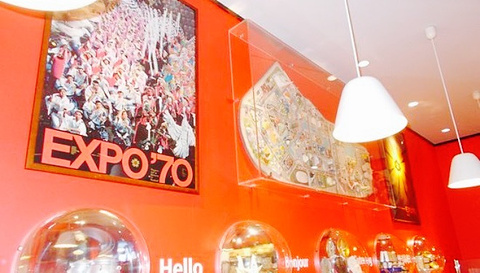 Bampaku Shokudo, Lalaport Expocity