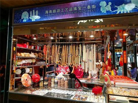 金凤凰海景酒店旅游景点图片