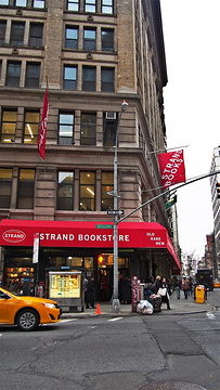 Strand书店