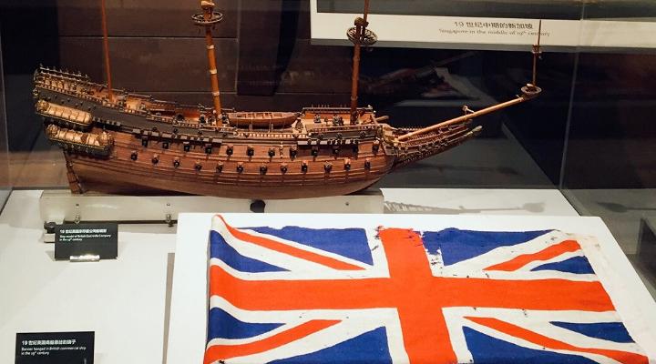 鸦片战争博物馆旅游图片