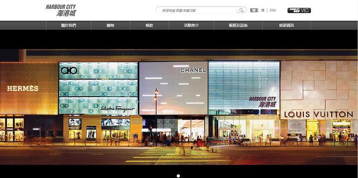 """""""尖沙咀,广东道一带有许多奢侈品牌旗舰店,壕们可以去这边逛逛_广东道""""的评论图片"""