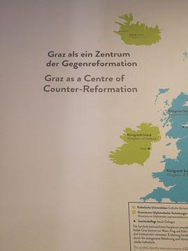 格拉茨市博物馆的图片