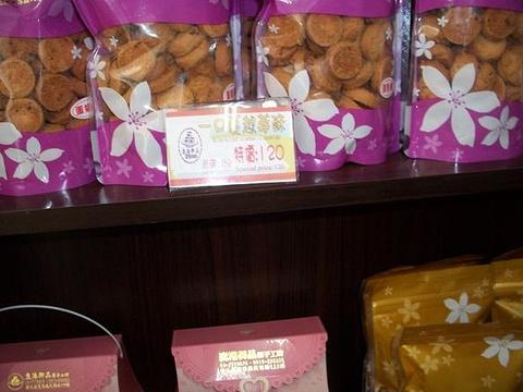 鹿港御品菓子工坊旅游景点图片