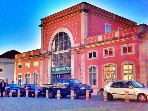 法朵博物馆旅游景点图片