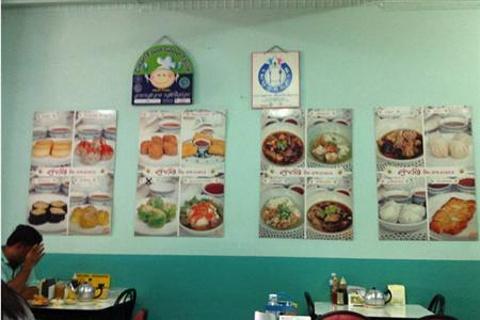 Khu Khwan Restaurant