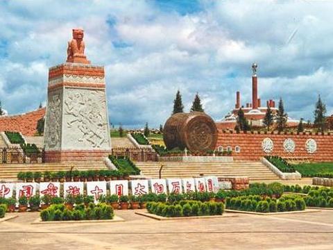 彝族十月太阳历文化园旅游景点图片
