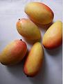 林旺镇水果市场26号(海棠湾店)