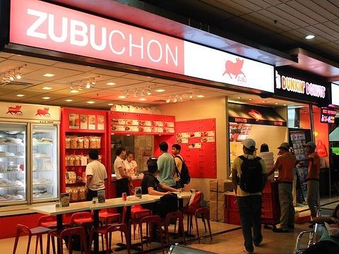 Zubuchon旅游景点图片