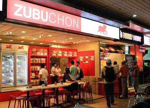 Zubuchon