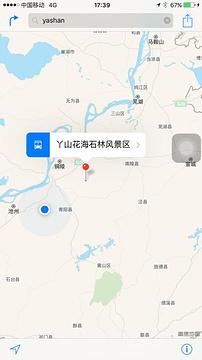 丫山花海石林旅游景点攻略图