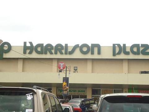 Harrison Plaza旅游景点图片