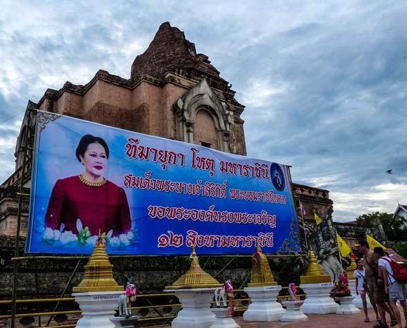 泰国王后诗丽吉殿下诞辰
