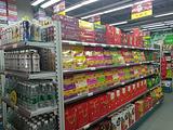 万客隆超市(兴华西路)
