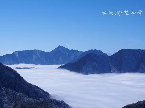 西岭雪山滑雪场旅游景点图片