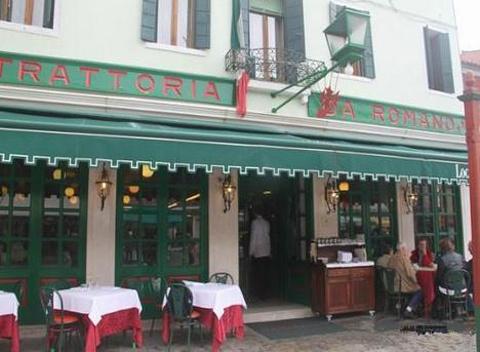 罗马诺干酪餐厅