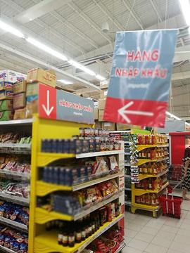 Big C 超级市场