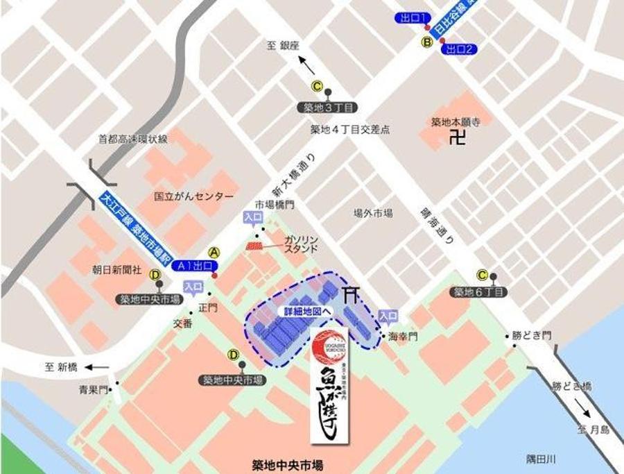 筑地市场旅游导图