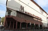 现代艺术博物馆(MMK1展馆)