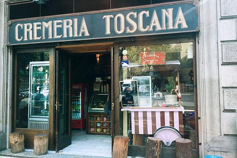 Cremeria Toscana