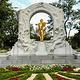 施特劳斯金色雕像