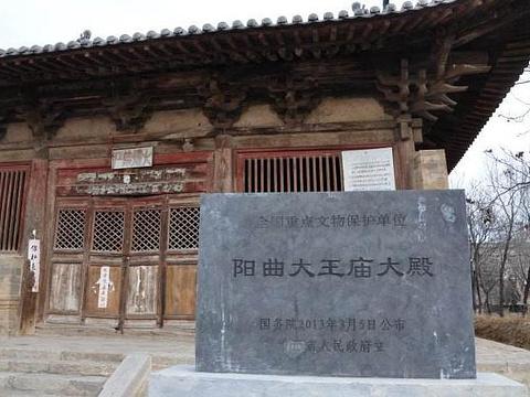大王庙旅游景点图片