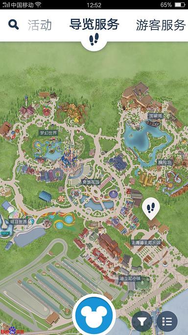 上海迪士尼度假区旅游导图