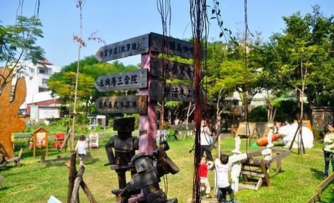 老树根魔法木工坊旅游景点攻略图