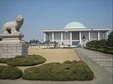 韩国国会议事堂
