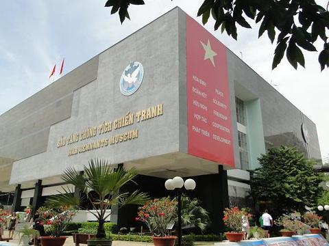 战争犯罪博物馆旅游景点图片
