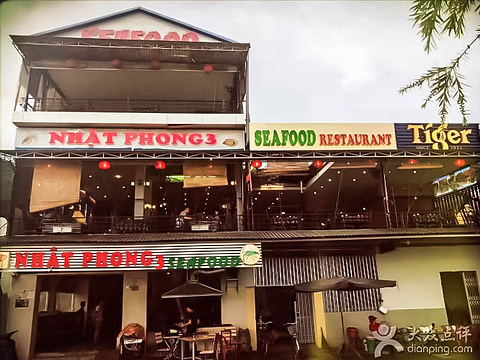 Nhat Phong 3 Seafood Restaurant旅游景点图片
