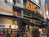 ABC MART(京都寺町店)