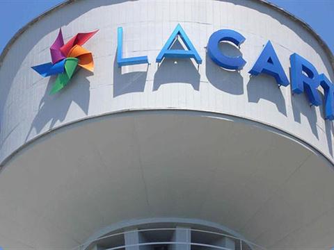 Centro Commerciale La Cartiera旅游景点图片
