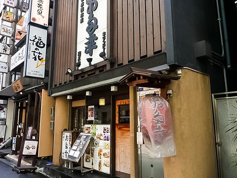 Nihonbashi Otako Honten旅游景点图片