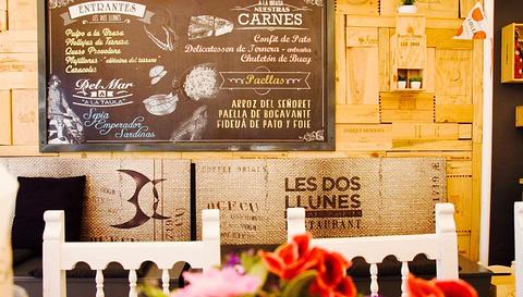 Les Dos Llunes Restaurant