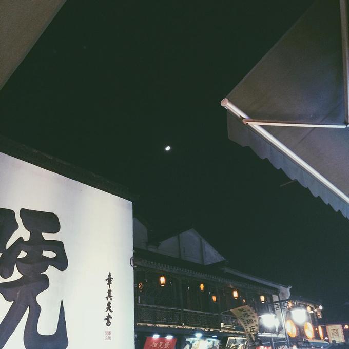 清河坊街图片