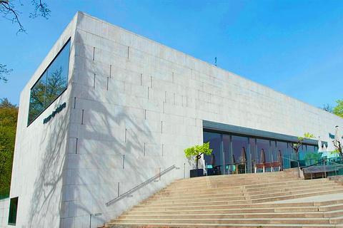 萨尔茨堡现代艺术博物馆