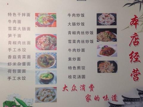 九华山南华小吃旅游景点图片