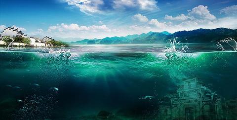 千岛湖文渊狮城度假区(水下古城)旅游景点攻略图