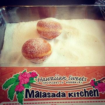 Marasada Kitchen