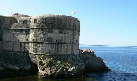 Fort Bokar