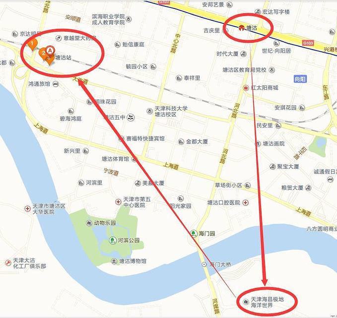 天津两天半游-旅人制造