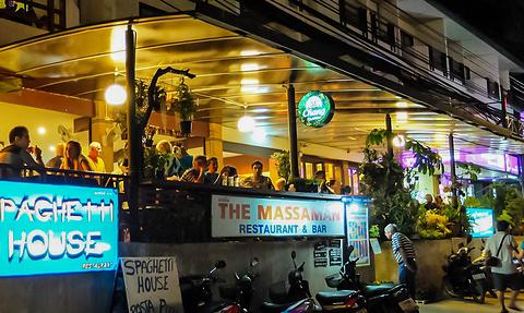 Massaman Restaurant & Bar