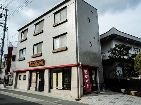 Shochikudo旅游景点图片