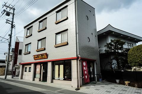 Shochikudo的图片