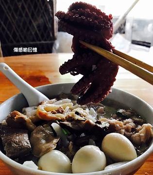 应菜池粿汁